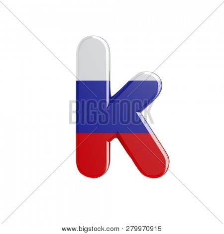 Lower-case russian character K isolated on white background. This font collection is well-suited for various projects related but not limited to Russia, politics, economics...