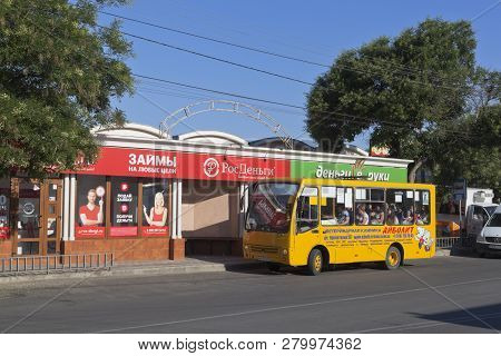 Evpatoria, Crimea, Russia - July 5, 2018: Bus Stop With Pavilions For Issuing Loans At The Collectiv