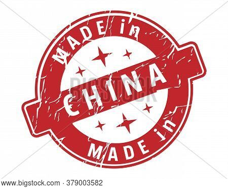 An Impression Of A Seal With The Inscription Made In China, Isolated On A White Background