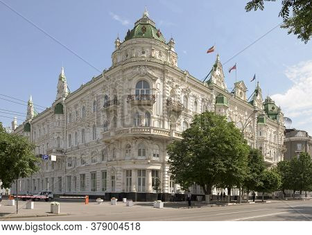 Rostov-on-don, Russia- June 21, 2015:the Building Of The City Duma (town House) - The Building In Ro