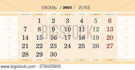 Calendar Quarterly Block For 2021 Year, June 2021. Wall Calendar, English And Russian Language. Week