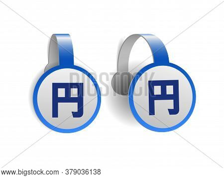Yen Currency Symbol In Japanese Character On Blue Advertising Wobblers.