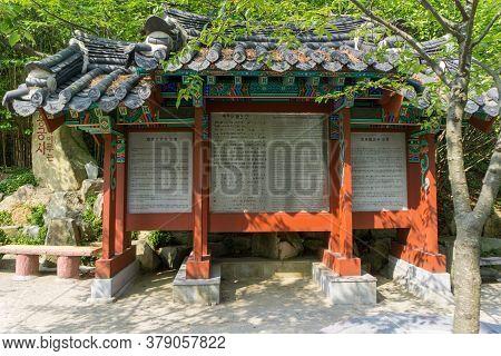 Busan, South Korea - July 20, 2017 : Ancient Chinese Art Information Board At  Haedong Yonggungsa Te