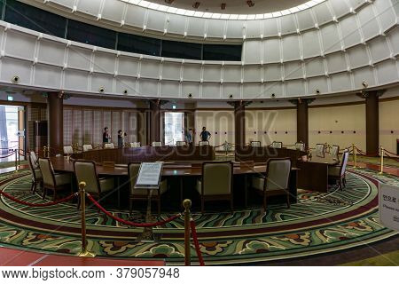 Busan,south Korea - July 20, 2017: Conference Room At Nurimaru Apec House, The Convention Hall For 2
