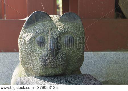 Cat-like Head Stone Sculptures In Located At Haedong Yonggungsa Temple  In Busan, South Korea.