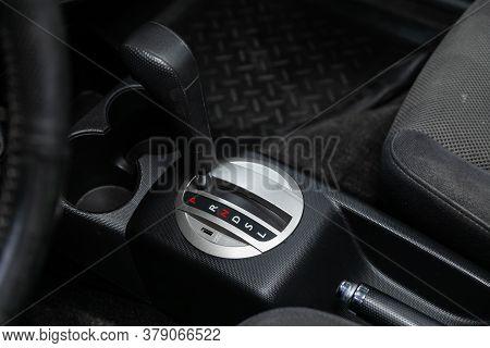 Novosibirsk/ Russia - July 26 2020: Honda Jazz, Close Up Of The Manual Gearbox Transmission Handle.