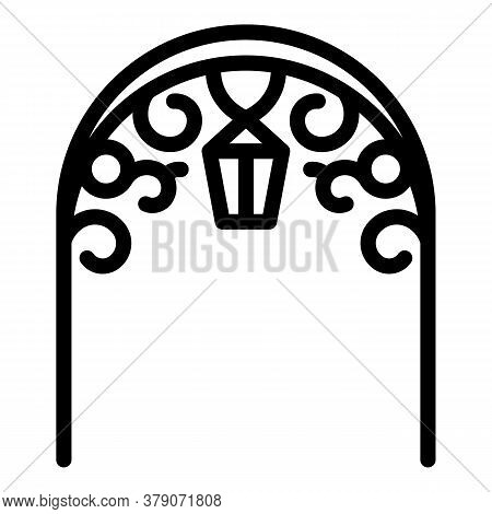 Blacksmith Metal Park Arch Icon. Outline Blacksmith Metal Park Arch Vector Icon For Web Design Isola