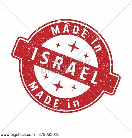 An Impression Of A Seal With The Inscription Made In Israel, Isolated On A White Background