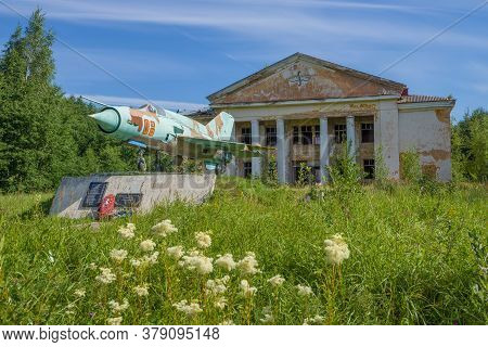 Smuravyevo, Russia - July 19, 2020: Monument To The Military Pilots Of The Military Garrison