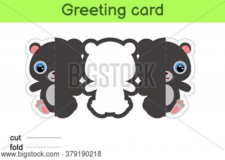 Cute Panther Fold-a-long Greeting Card Template. Great For Birthdays, Baby Showers, Themed Parties.