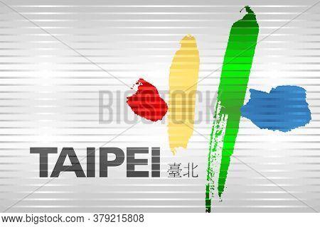 Shiny Flag Of The City Of Taipei - Illustration,  Three Dimensional Flag Of Taipei