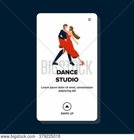 Dance Studio For Exercising And Repetition Vector