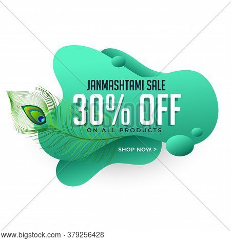 Janmashtami Sale Banner With Peacock Feather Vector Design Illustration