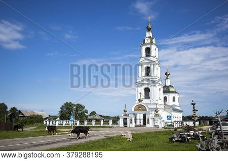 Breytovo Is A Rural Locality And The Administrative Center Of Breytovsky District Of Yaroslavl Oblas
