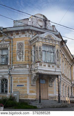 Ustyuzhna, Vologda Region, Russia - 27 July 2020, The Stone Mansion Of The Merchant Pozdeev Yakov Mi