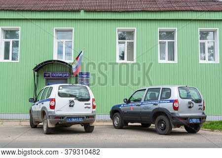 Russia  - 22 Jun 2020.  Selizharovo Police Department Of The Inter-municipal Department Of The Minis