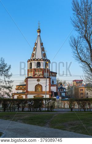 Russia, Irkutsk 06,05,2018 The Epiphany Cathedral (epiphany Cathedral) Is An Orthodox Church In Irku