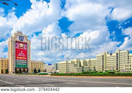 Minsk, Belarus, July 26, 2020: Maxim Tank Belarusian State Pedagogical University With Presidential