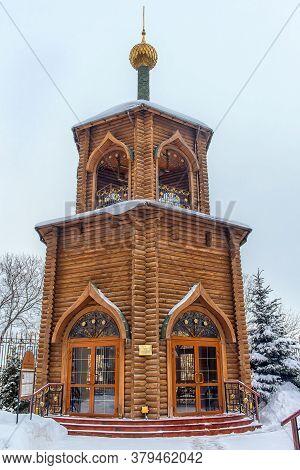 Russia, Tula 13,01,2019 The Church Of Prince Vladimir, Equal To The Austrian Table - An Orthodox Chu