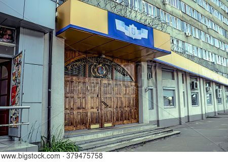 Kharkiv, Ukraine - July 20, 2020: The Main Entrance To The International Police Association In Khark