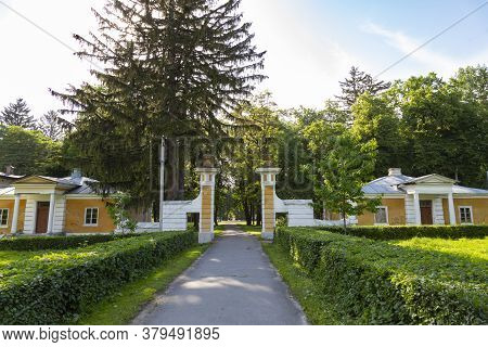 View On Palace And Landscape Park Ensemble In Village Samchyky, Outdoor, Monument Of Cultural Herita