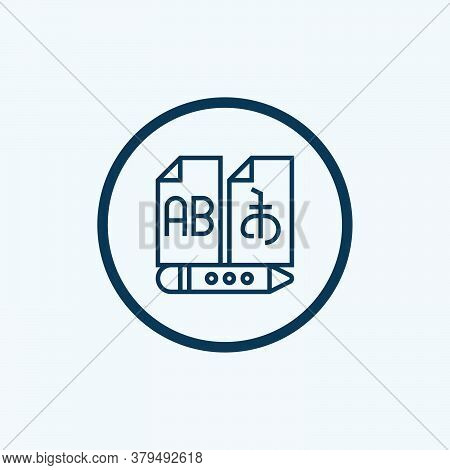 Translate Icon Isolated On White Background From Type Of Website Collection. Translate Icon Trendy A