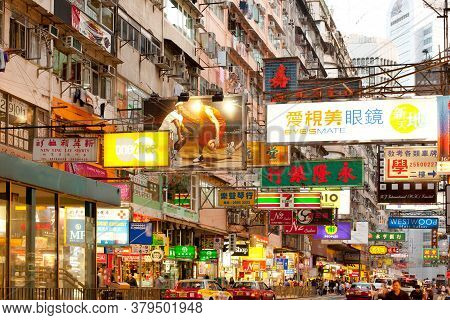 Causeway Bay, Hong Kong Island, Hong Kong, China - November 12, 2008: A Crowded View Of Store Signs
