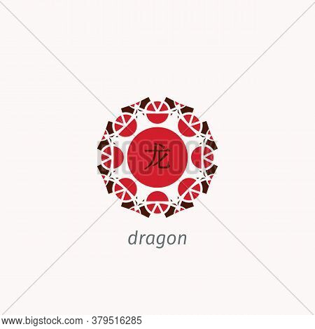 Traditional Chinese Hieroglyph And Ornament. Translation From Chinese - Dragon. Vector Circular Symb