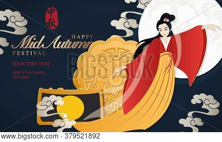 Retro Style Chinese Mid Autumn Festival Moon Cake And Beautiful Woman Chang E From A Legend. Transla