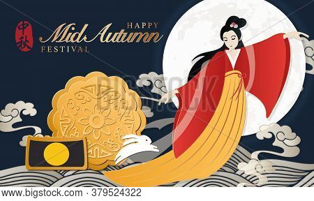 Retro Style Chinese Mid Autumn Festival Moon Cake Cute Rabbit And Beautiful Woman Chang E From A Leg