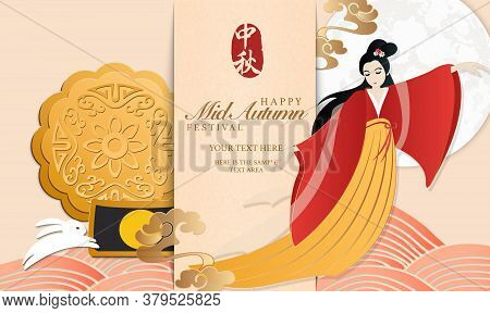 Retro Style Chinese Mid Autumn Festival Vector Full Moon Cakes Tea Rabbit And Beautiful Woman Chang
