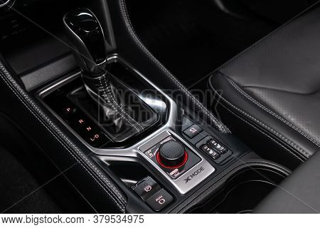 Novosibirsk/ Russia - July 18 2020: Subaru Forester, Close Up Of The Manual Gearbox Transmission Han