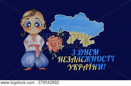 Kids Watercolor Illustrations. The Boy Is A Ukrainian Cossack In A National Costume Against The Back