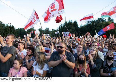 Minsk/belarus - July 30, 2020: Supporters Of Presidential Candidate Svetlana Tikhanovskaya At Her Ca