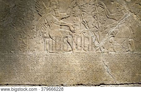 Brooklyn, New York/usa - October 6, 2018: Neo-assyrian Period Relief Of Reign Of Ashur-nasir-pal Ii