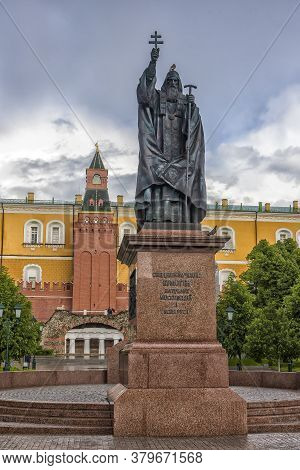Russia, Moscow, 22,06,2017 Monument To The Patriarch Of Moscow And All Russia