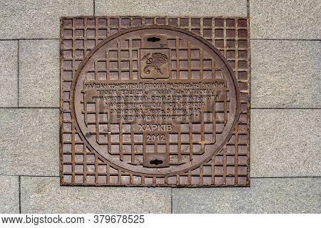 Kharkiv, Ukraine - July 20, 2020: Square Sewer Manhole Cover On The Maidan Konstytutsii In Kharkov.
