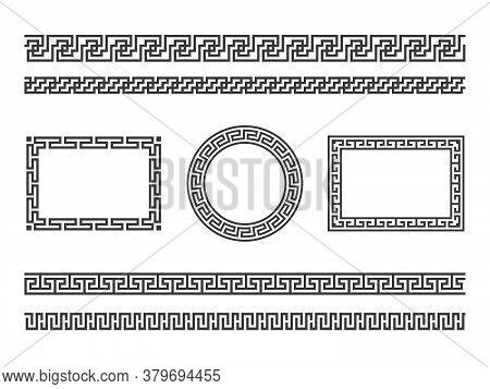 Greek Frame Borders. Ancient Native Roman Or Hellenic Geometric Decoration Frame, Mediterranean Clas