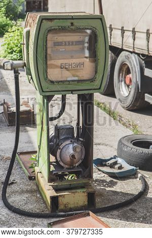 Bila Tserkva, Ukraine, August 2020: Old Abandoned Non-working Gas Station In A Truck Park