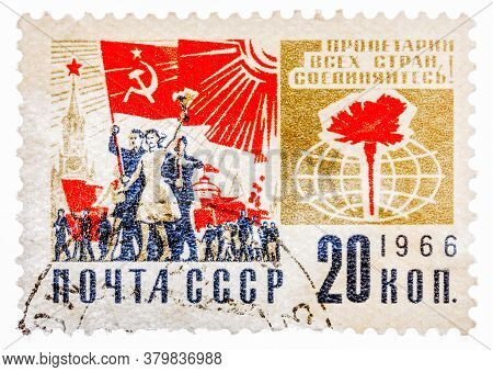 Ussr - Circa 1966: Postcard Printed In The Ussr Shows The Political Slogan Workers Of The World, Uni