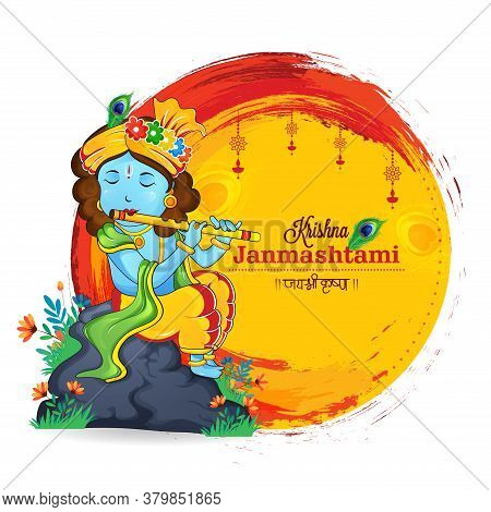 Illustration Of A Cute Lord Krishna Playing Flute On Creative Artistic Abstract Indian Background. K