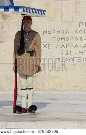 Athens, Greece - August 12 2016: Guard Of The Hellenic Parliament In Athens, Greece