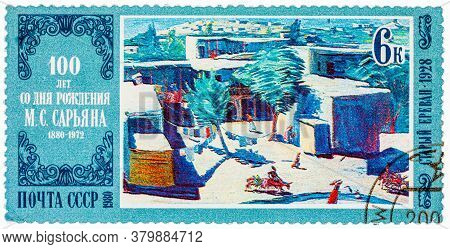 Ussr - Circa 1980: A Stamp Printed In Russia Soviet Union Shows Canvas Of Saryan Old Yerevan , Serie