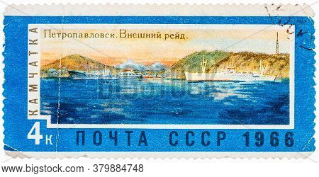 Ussr - Circa 1966: A Stamp Printed In Ussr Russia Shows A Petropavlovsk With The Inscription Kamchat
