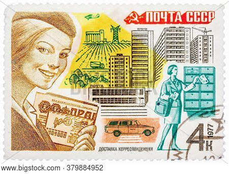 Ussr Cccp - Circa 1977: Mail Stamp Printed In The Ussr Cccp Featuring Scenes Of Urban Life And Femal