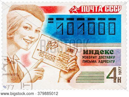 Ussr - Circa 1977: Stamp Printed In The Ussr Shows Post Of The Ussr. These Post Stamps Promote Mail