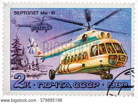 Ussr - Circa 1980: A Stamp Printed In Ussr, Shows Helicopter Mi-8 , Circa 1980