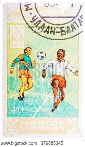 Mongolia - Circa 1985: Stamp Printed In Mongolia Shows Football World Championship Of Juniors In Uss