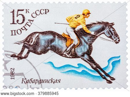 Ussr - Circa 1982: A Stamp Printed In Ussr Shows A Horse Racing, With The Inscription Kabardian Hors