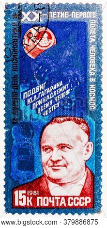 Ussr - Circa 1981: A Stamp Printed In Ussr, Shows Korolyov Spacecraft Designer, April 12 Day Of Cosm